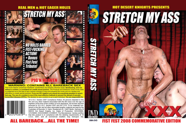 HDK Movie: STRETCH MY ASS